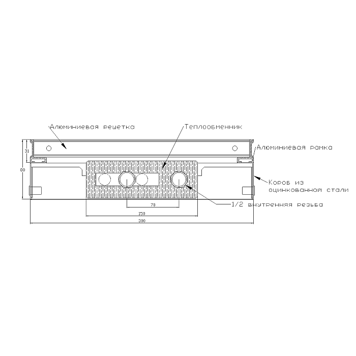 Trench convector 3 drawing