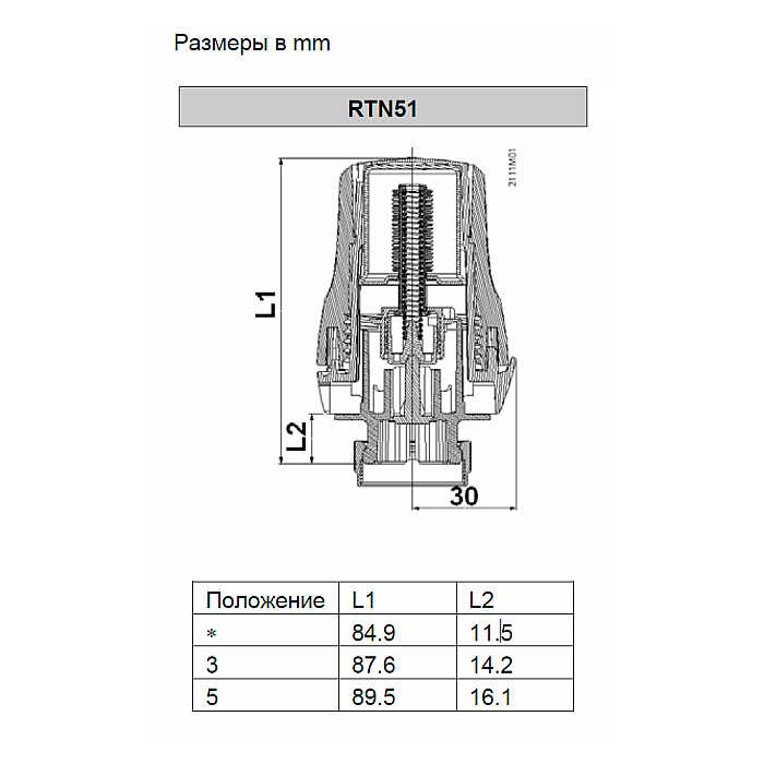 Thermostatic actuator RTN51 diagram with dimensions