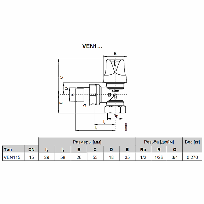 Radiator valve VEN115 diagram with dimensions